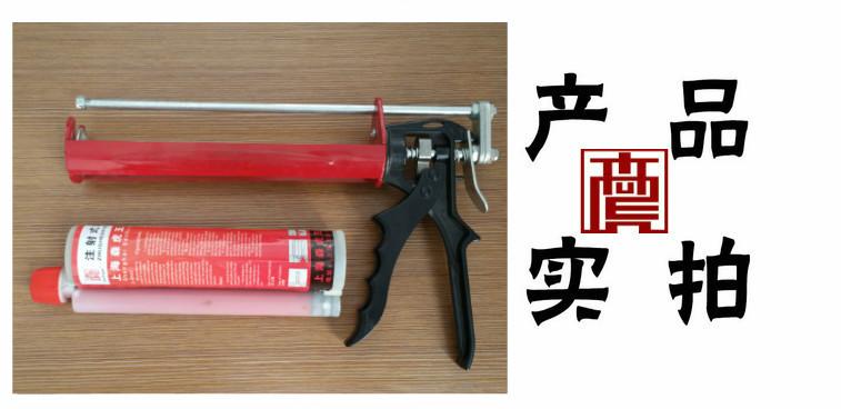 【厂家推荐】价格合理的注射式植筋胶供应商/批发