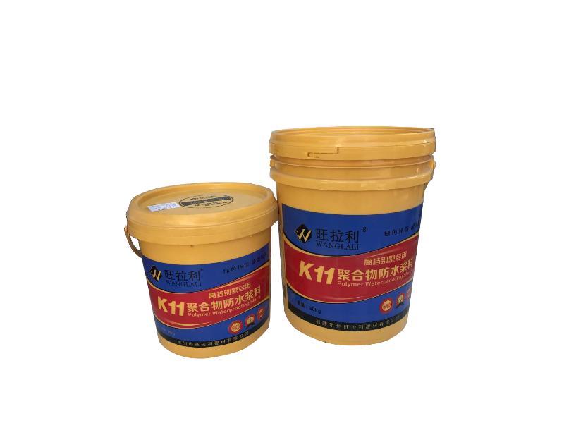 K11防水价位_买专业的K11防水材料优选旺拉利建材