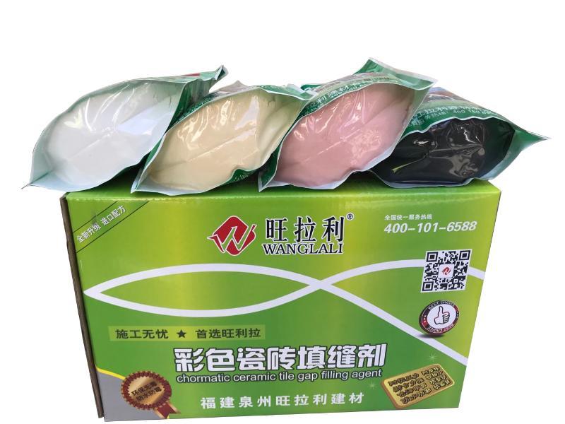 彩色瓷砖填缝剂哪里买_买价格合理的彩色瓷砖填缝剂,就来旺拉利建材