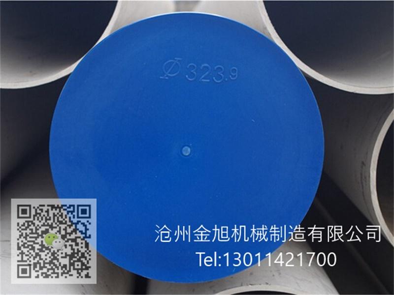 钢管护帽-沧州金旭提供有品质的钢管管帽