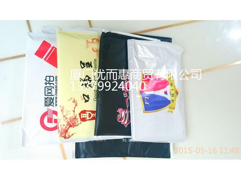 钱包纸定做_品牌好的广告纸巾,优而惠商贸提供