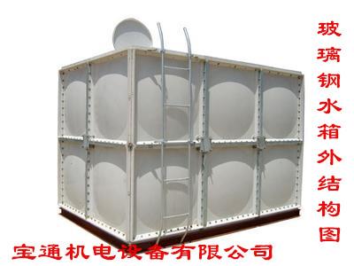 优质的水箱 福建泉州水箱供应