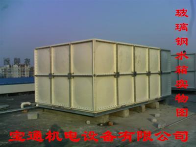 泉州玻璃钢水箱专业生产|玻璃钢水箱生产
