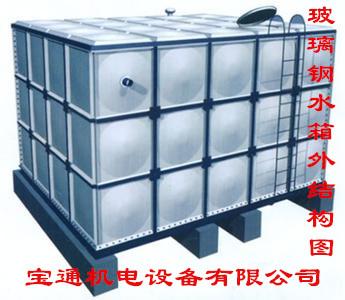 泉州玻璃钢水箱价格_玻璃钢水箱价格
