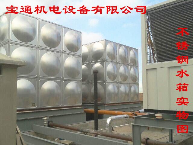 保温水箱厂商|福建保温水箱供应