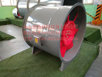 3C排烟风机就选山东锦松环境设备|河东3C消防排烟风机
