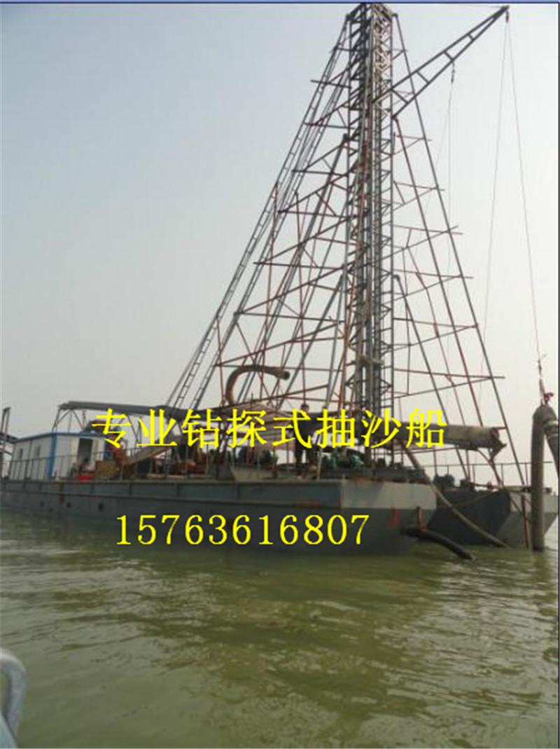 下抽69米14寸钻探式抽沙船