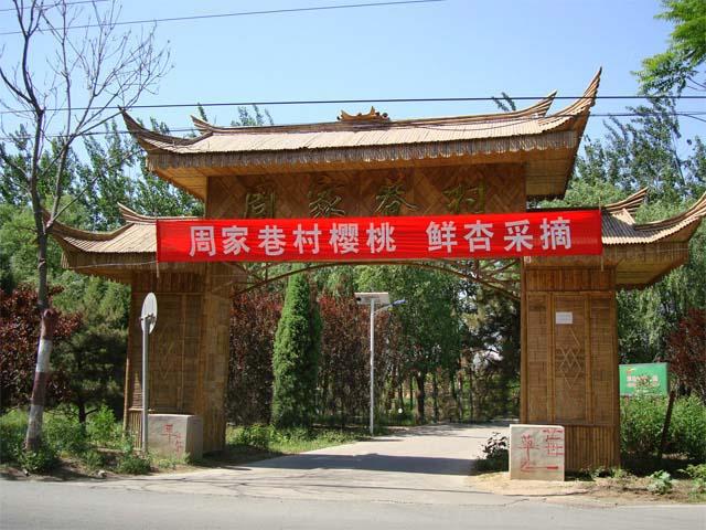 传景竹木可靠的门楼销售商_屏南门楼