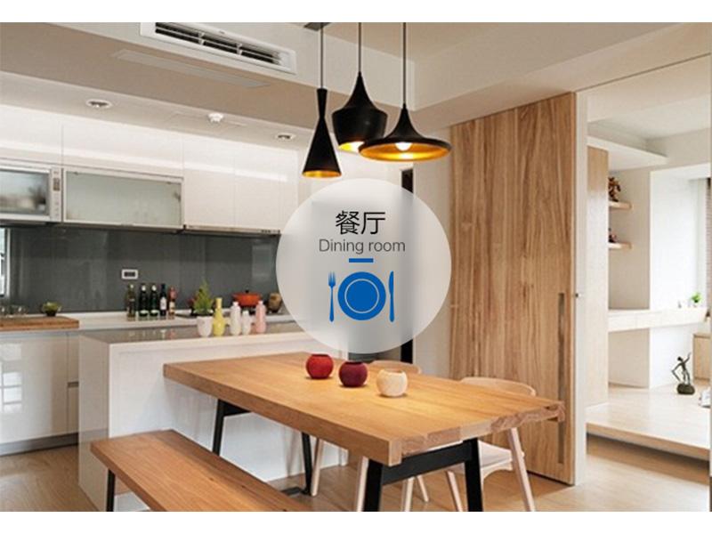 白银海尔中央空调-想要齐全的甘肃海尔中央空调就来兰州梓晨空调设备