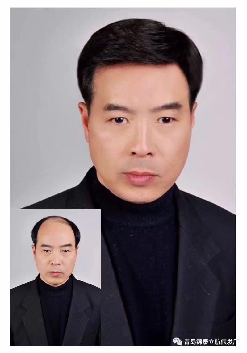 青海织发-西宁专业织发中心