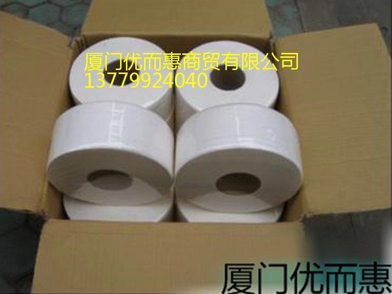 泉州纸巾厂家,价格合理的擦手纸推荐