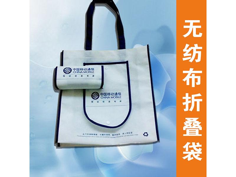青海环保袋哪家好-甘肃报价合理的环保袋上哪买