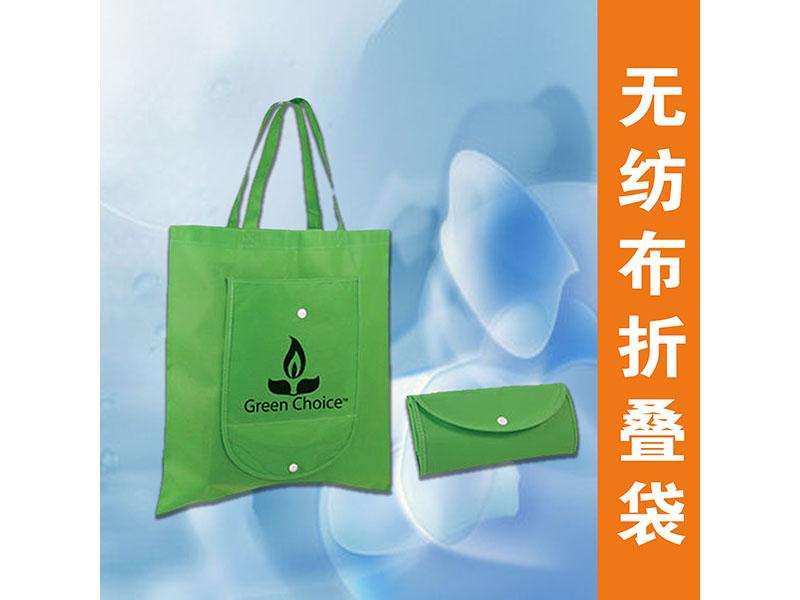 甘肃环保袋_兰州哪有销售价位合理的环保袋