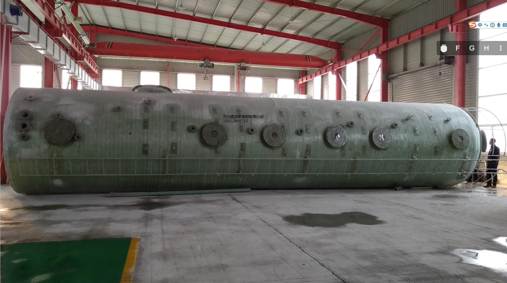 卧式锅炉脱硫塔