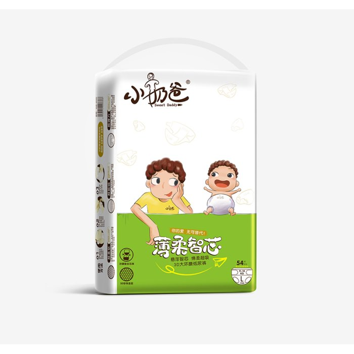 供应泉州品质婴儿纸尿裤|婴儿纸尿裤代理