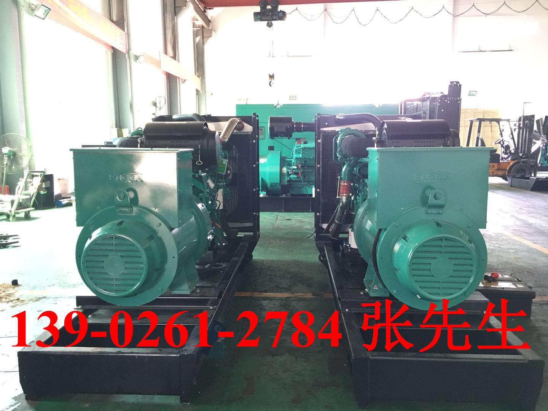 500KW玉柴发电机代理_质量好的500KW玉柴发电机市场价格