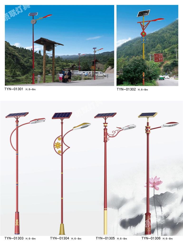 优良的太阳能灯硕联灯具专业提供-秦皇岛太阳能灯厂家