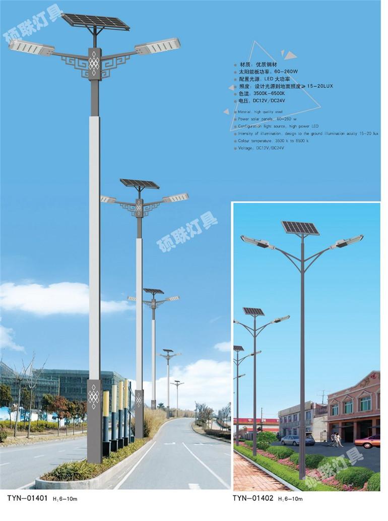 晋城太阳能灯厂家-好用的太阳能灯哪里买