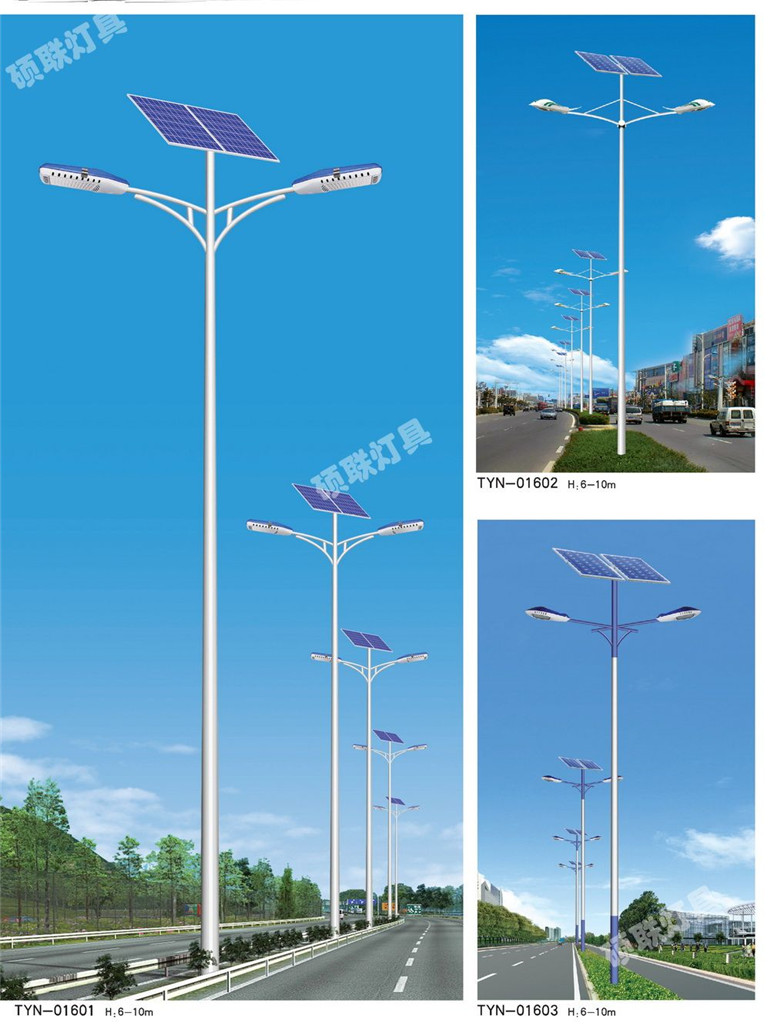 石家庄价位合理的太阳能灯供应商当属硕联灯具|无极太阳能灯厂家