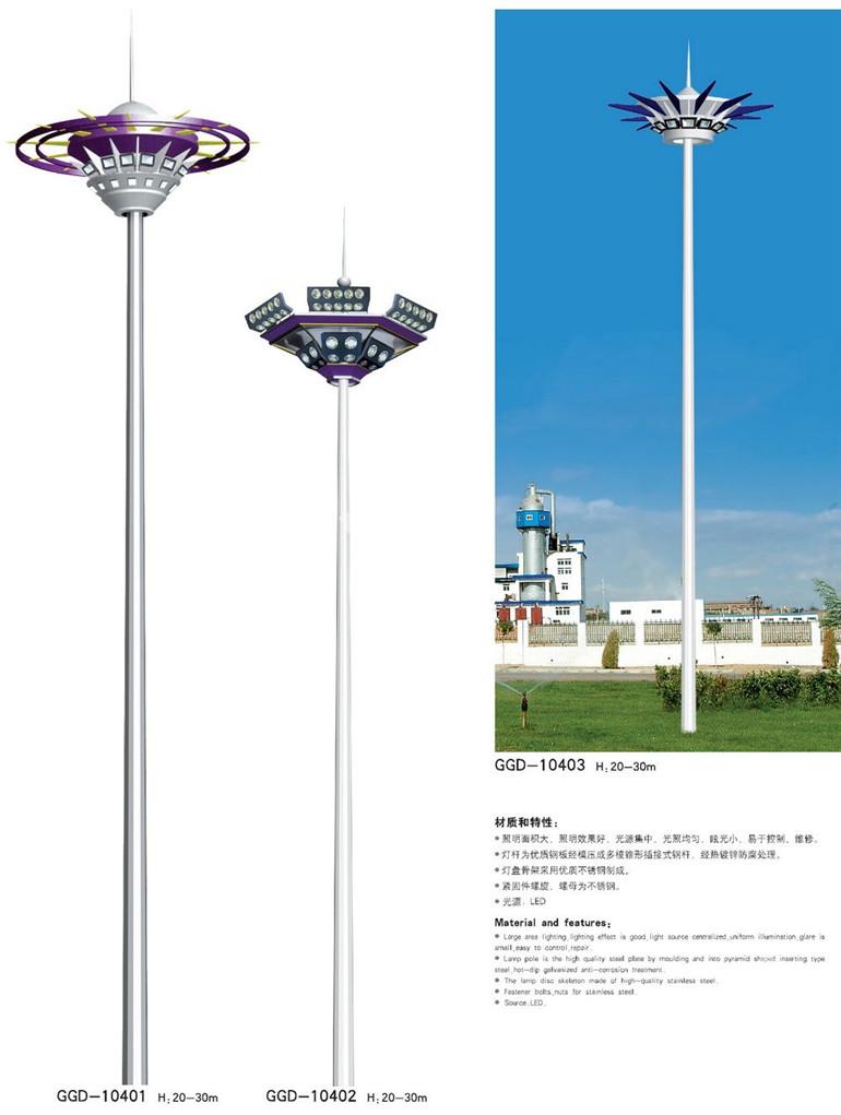 质量超群的高杆灯品牌推荐    -栾城道路灯
