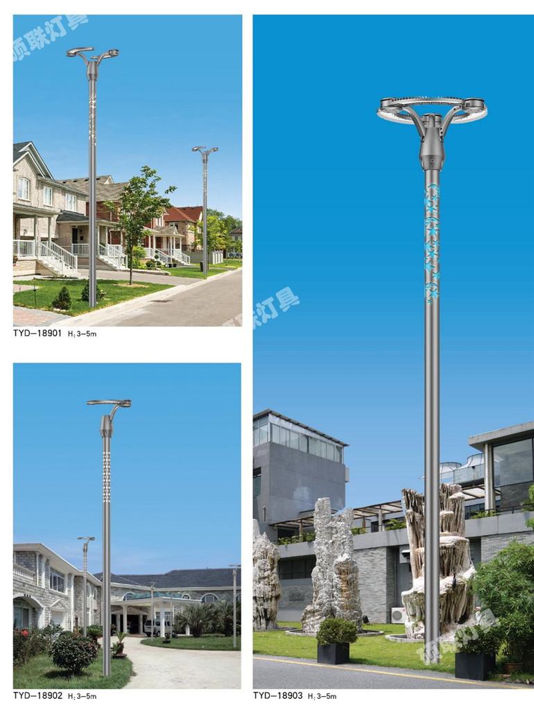 朝阳庭院灯-性价比高的庭院灯硕联灯具供应