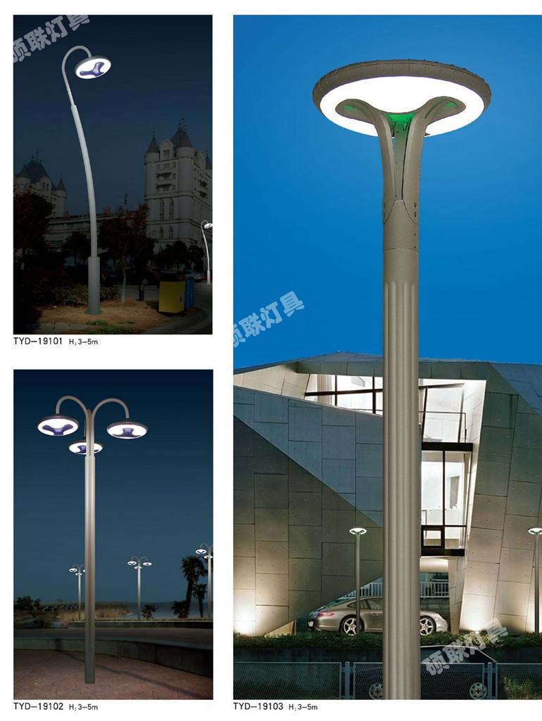 購買有品質的庭院燈優選碩聯燈具   -吉林庭院燈