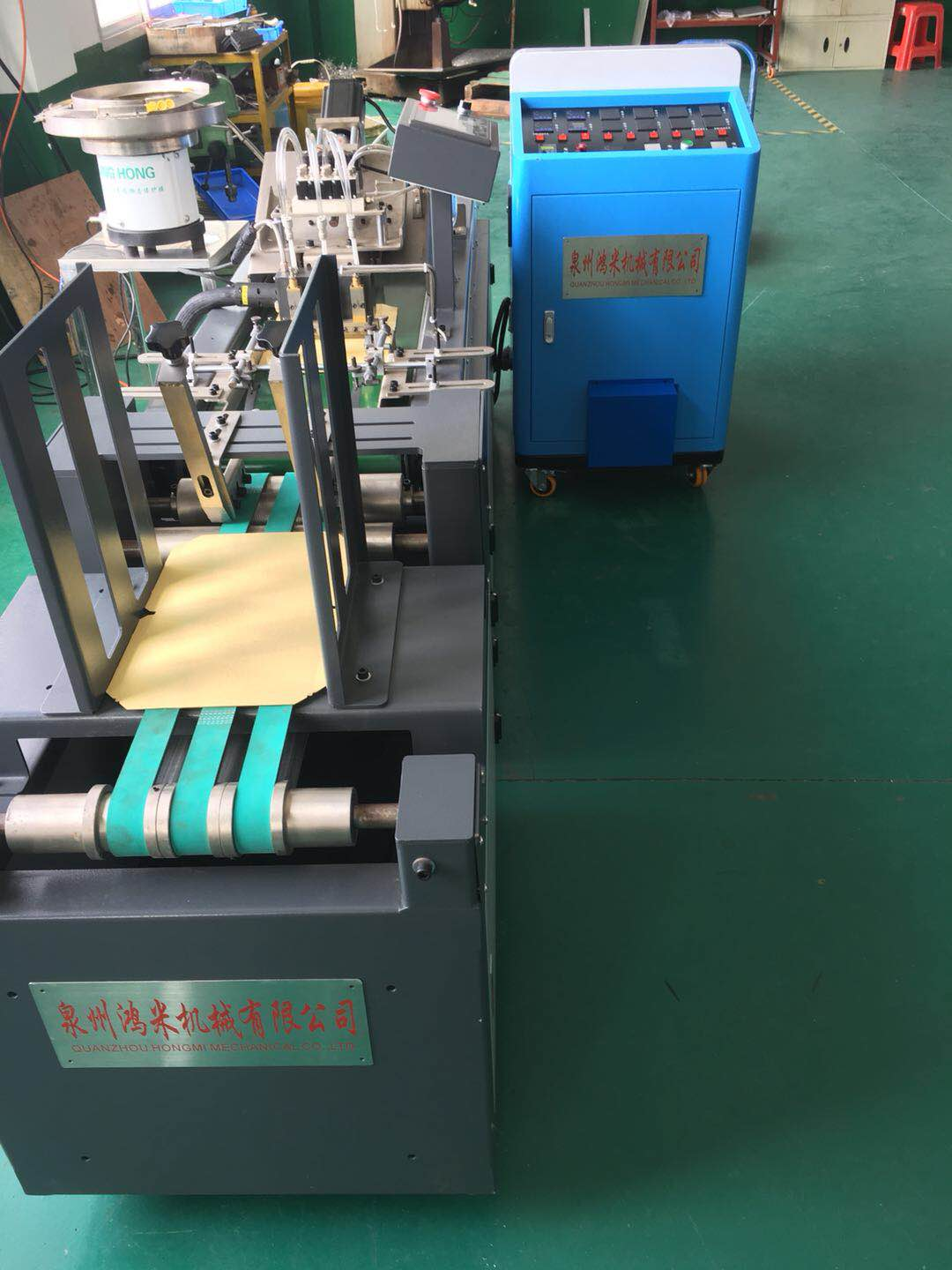 Where is a good Quanzhou yellow plate machine in Quanzhou-insect trap yellow plate machine equipment