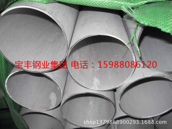 复合不锈钢管|质量好的Incoloy825合金管上哪买