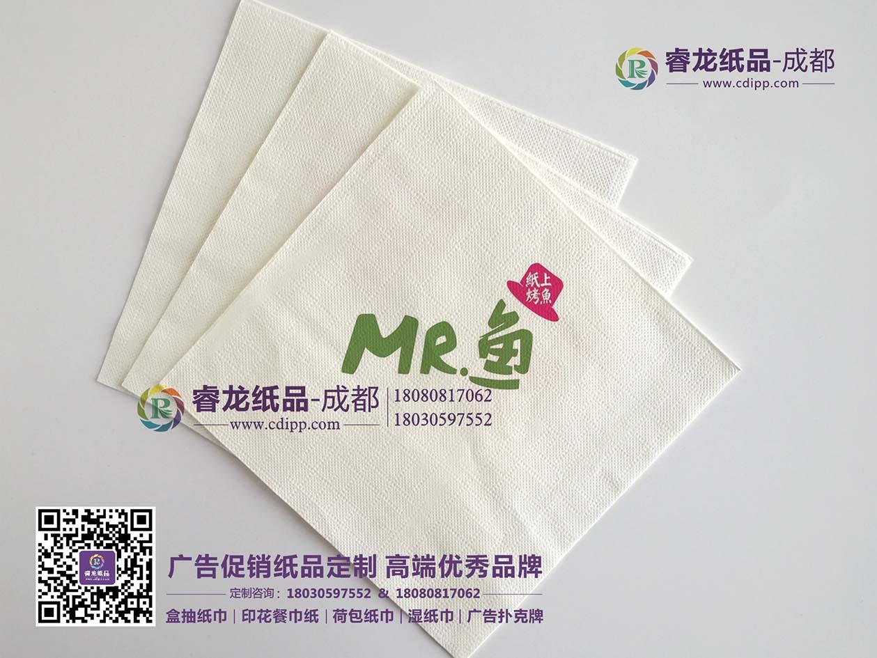 [餐飲方巾] 專業定制廣告紙巾,餐巾紙,錢夾紙-成都廠家直銷