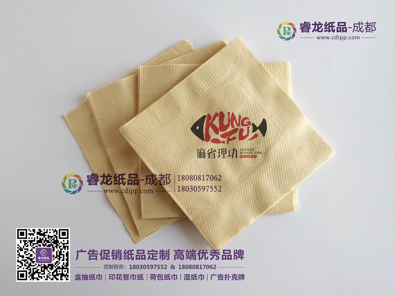 餐饮纸巾♦餐厅纸巾♦餐馆方巾纸☛18080817062█成都