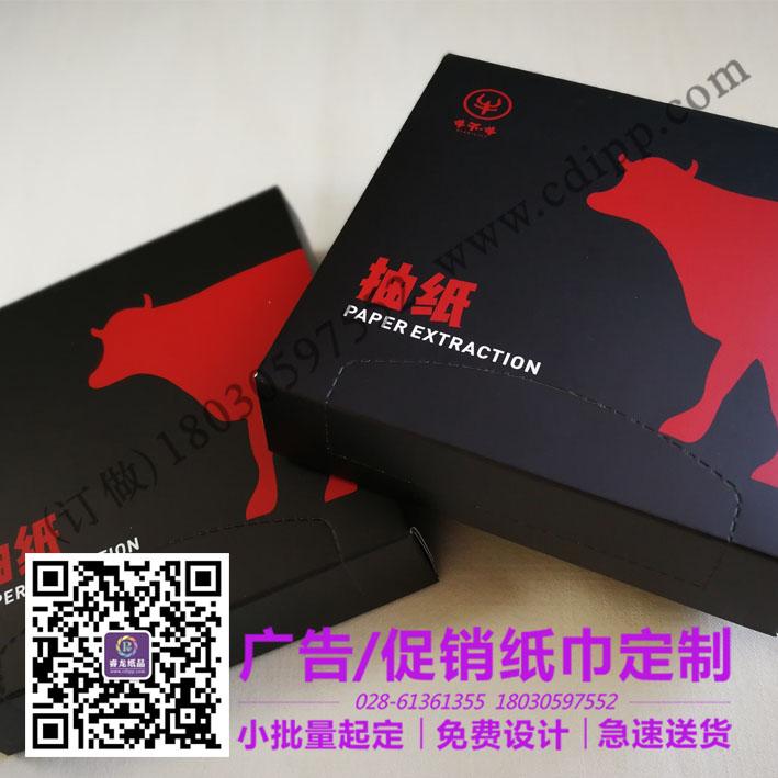 成都纸巾盒&手提袋印刷制作_睿龙纸品免费出样品-包设计