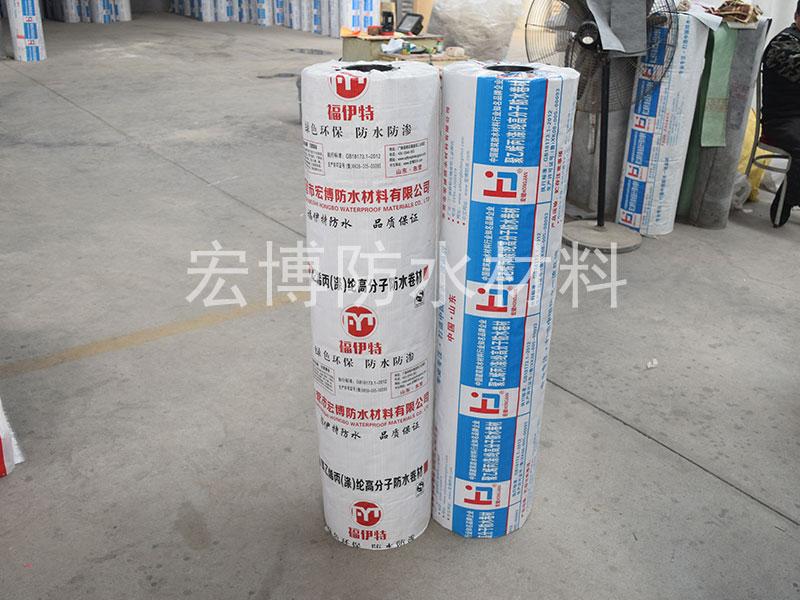 福建聚乙烯丙纶防水卷材供应商-新品聚乙烯丙纶防水卷材市场价格