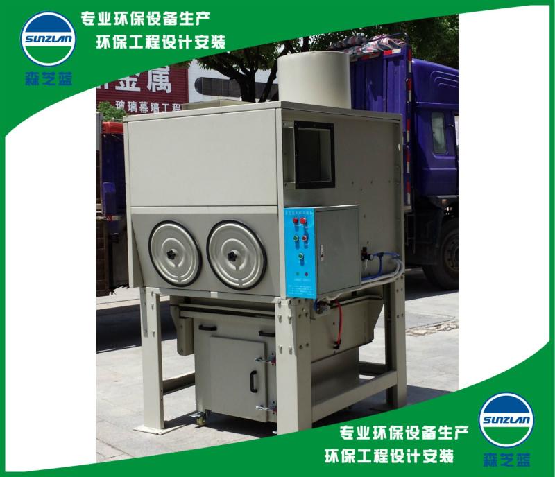 广东质量良好的黑烟废气净化设备哪里有供应 惠州黑烟净化