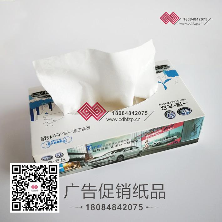 德阳☀广告纸巾盒/餐饮火锅赠品方巾纸盒/环保广告盒装餐巾纸◀