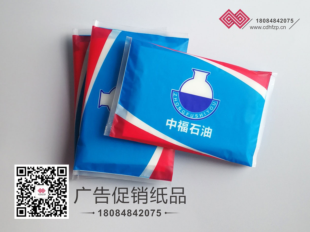 成都钱夹式纸巾定做☀3层6片开店促销荷包纸巾【放心购 】