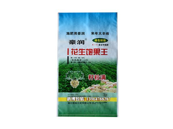 新博包装专业供应彩印编织袋 青州彩印编织袋