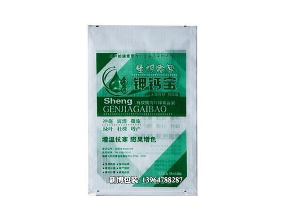 青州水溶肥編織袋-濰坊銷量好的水溶肥編織袋推薦