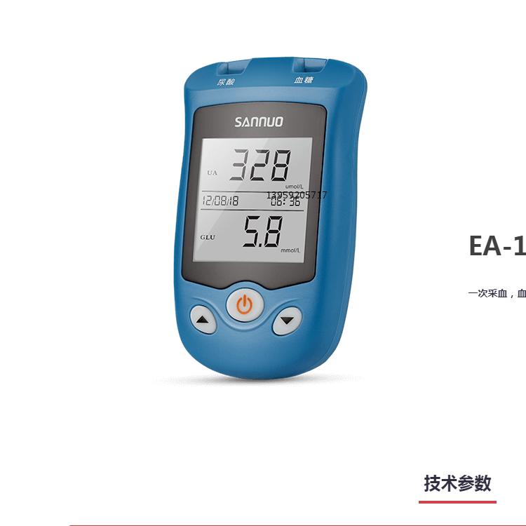 三諾尿酸儀價格-哪里有銷售三諾ea-12尿酸血糖測試儀