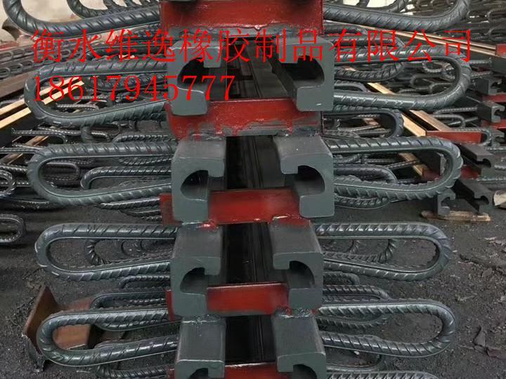 衡水价位合理的C型桥梁伸缩装置哪里买-C型桥梁伸缩装置价格供应厂家