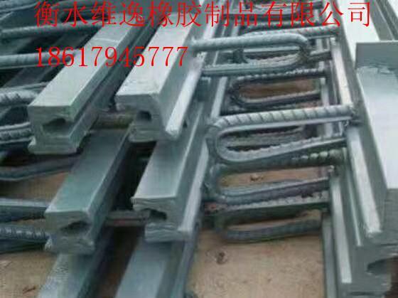 衡水耐用的C型桥梁伸缩装置出售 C型桥梁伸缩装置价格