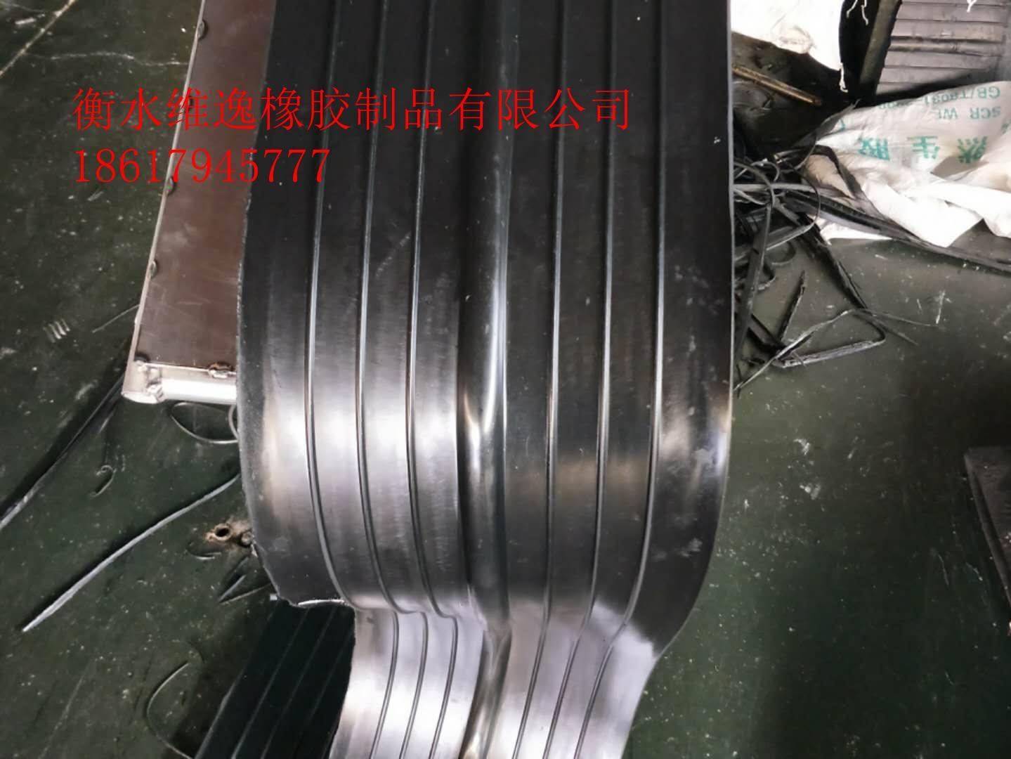 维逸橡胶制品——优质651型橡胶止水带供应商,江苏651型橡胶止水带价格