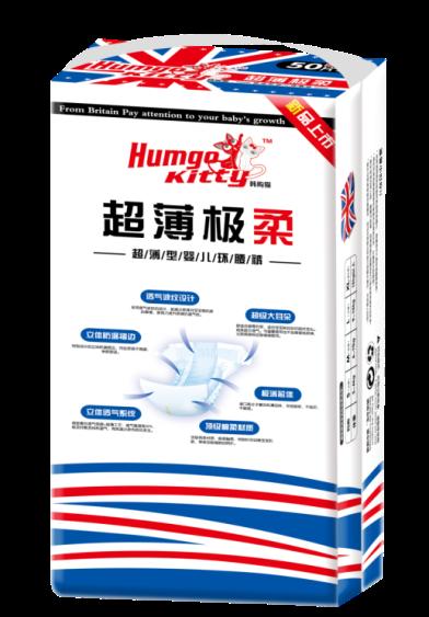 纸尿裤代理专业提供 韩购猫招商加盟哪里有