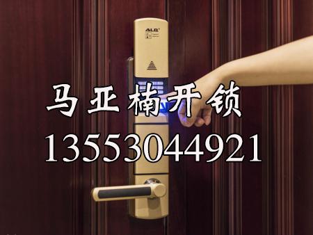 黄岛开换锁指纹锁配钥匙