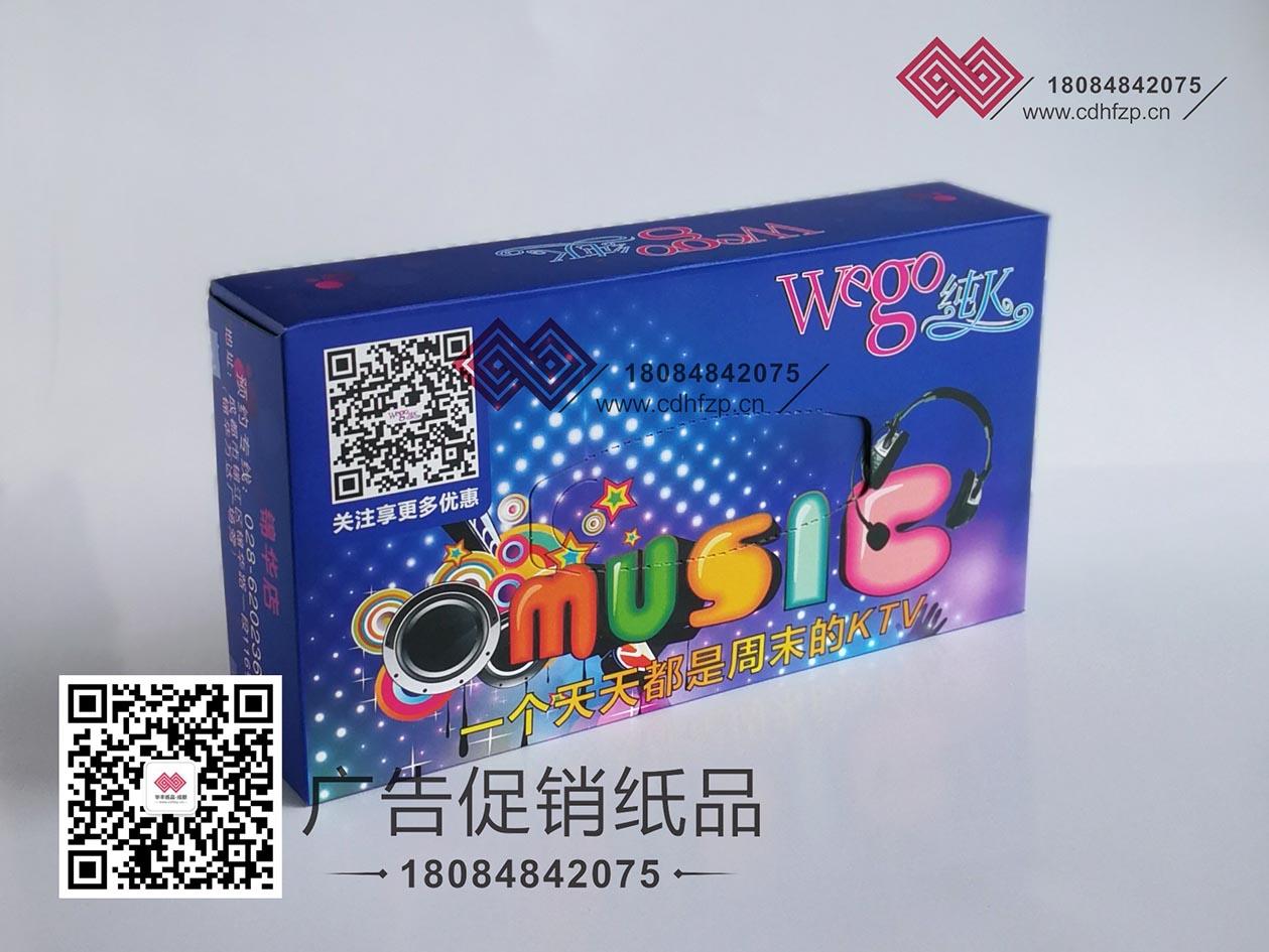 广告促销纸巾盒.KTV酒吧抽纸可印标-18084842075
