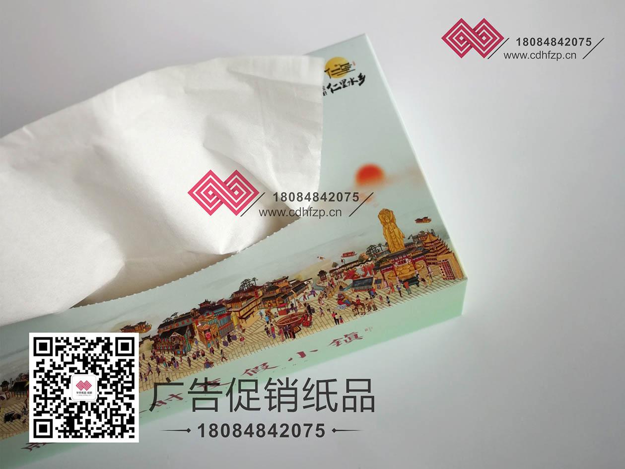 彭州加油站促銷禮品紙巾-四川優惠的加油站促銷禮品紙巾上哪買?