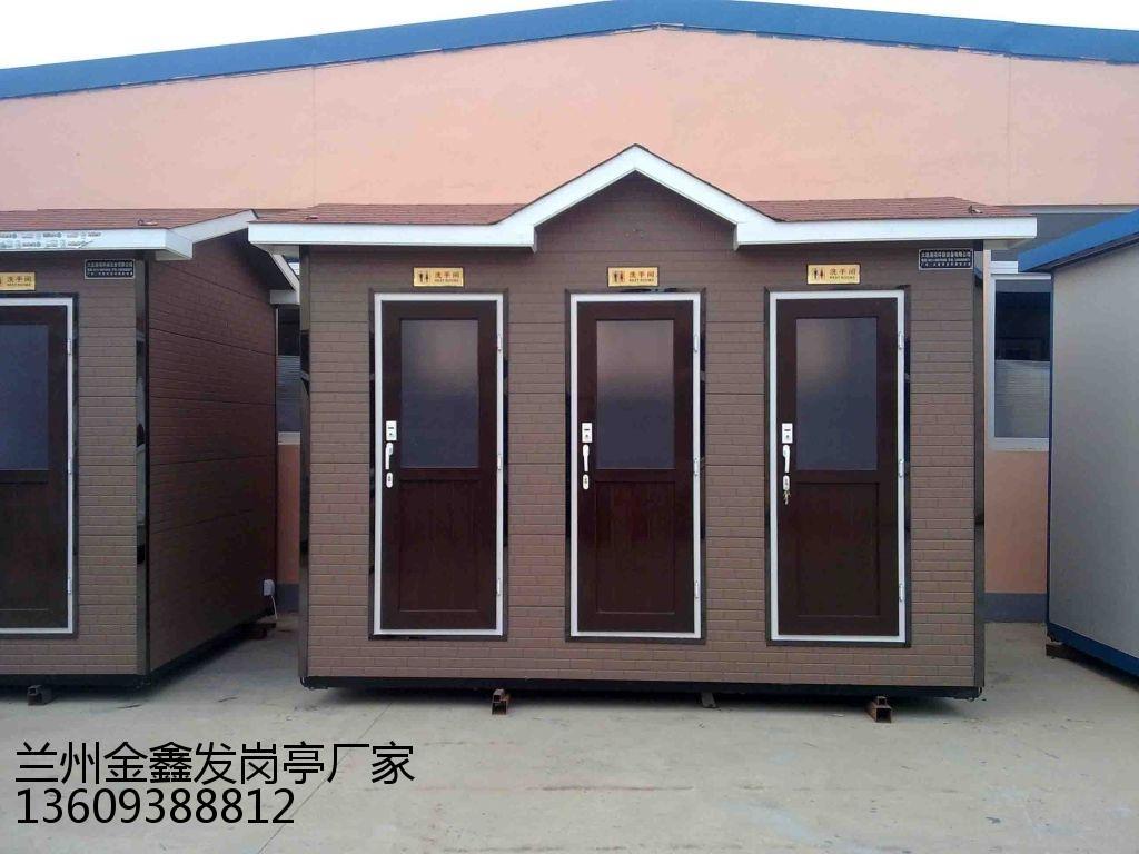 白银移动厕所|优惠的移动厕所推荐