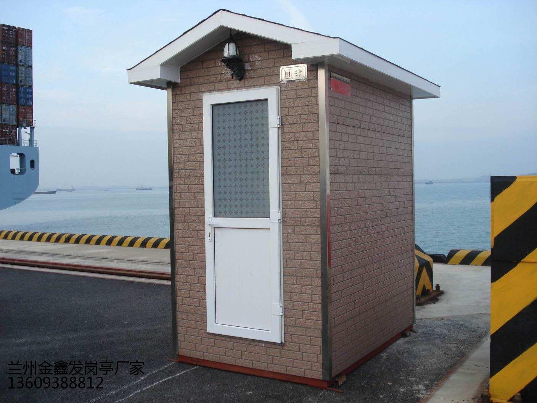 酒泉移动厕所-兰州地区销量好的移动厕所