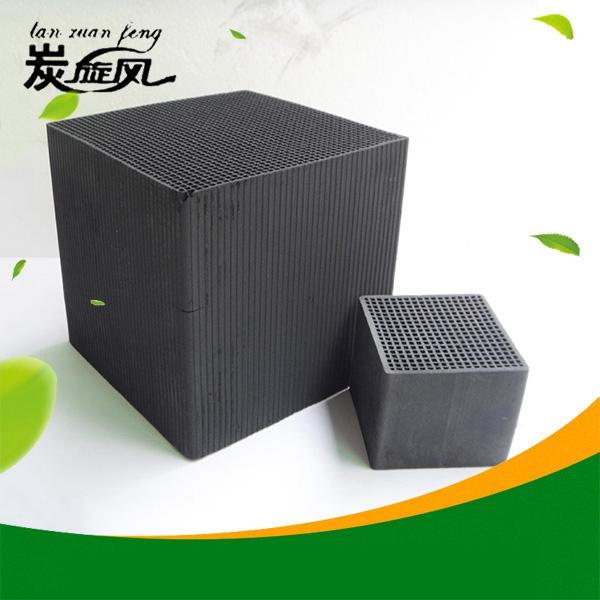 广森炭业_专业的蜂窝活性炭提供商_汕尾椰壳活性炭