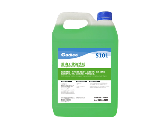在哪能买到实惠的S101重油工业清洗剂-四川S101重油工业清洗剂强力配方