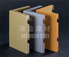[润盈]武汉氟碳喷涂铝单板工程_武汉拉网铝单板厂家